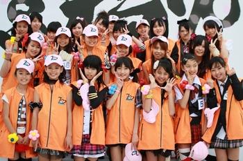 team m2